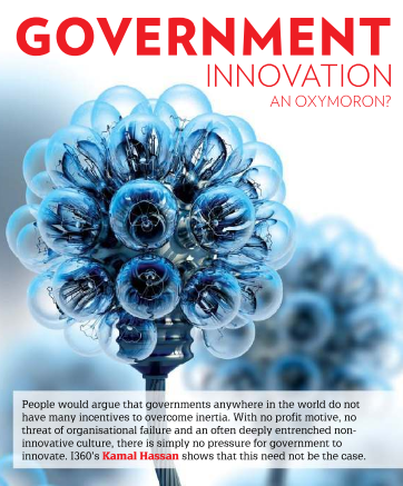 Government Innovation cover